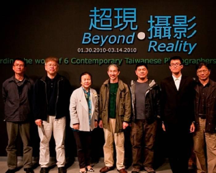 台北市立美術館【超現-攝影】影片