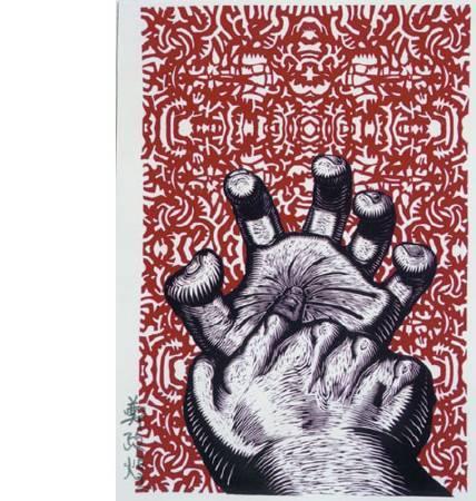 鄭政煌 黑色隱喻-受 106 ×75cm 2008