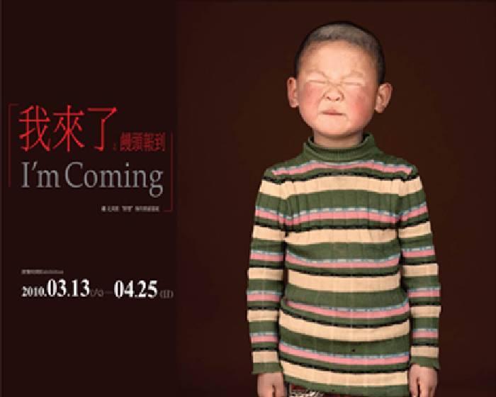 看見藝術-我來了之饅頭報到【黃羊川計畫】周慶輝個展影片