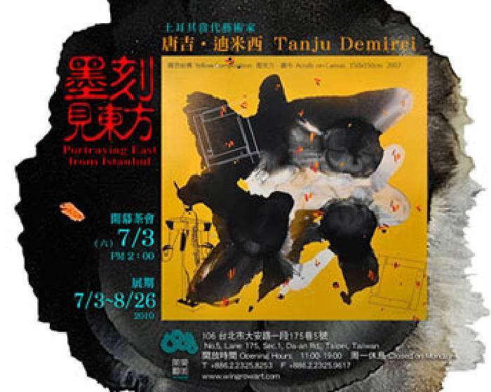 萬菓國際藝廊【墨刻見東方】唐吉˙迪米西個展