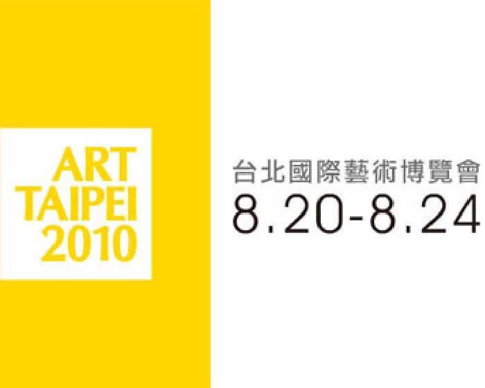 2010台北國際藝術博覽會《影音》