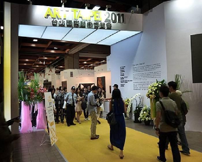 絕版影像館【Art Taipei 2011台北國際藝術博覽會】