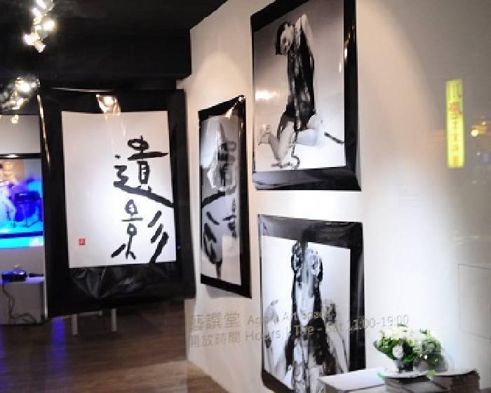 藝譔堂【BLACK FRAME 遺影】荒木経惟 黑框拍立得攝影展