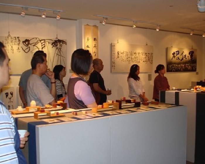 中國豐藝術會館【茶覺無法】蔡崇三茶書印創作展(IV)