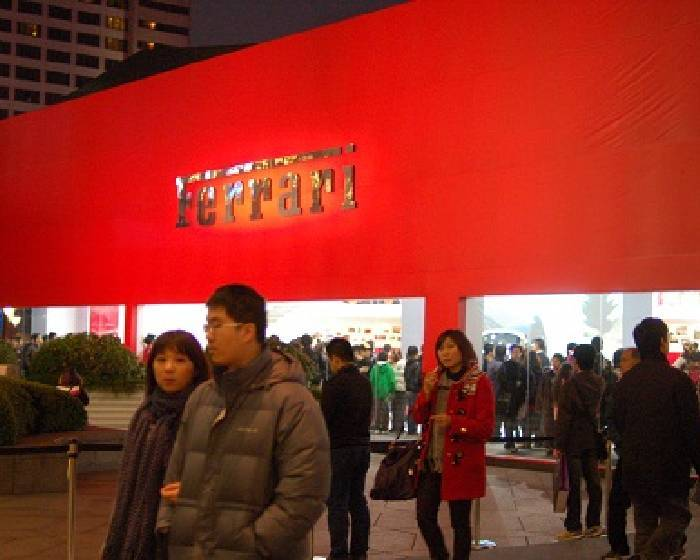 2012 Ferrari 法拉利躍馬—尊彩貴賓鑑賞日