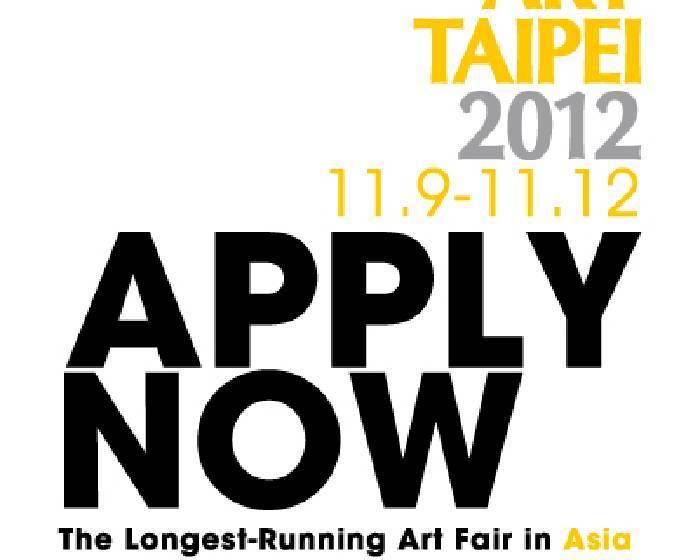 徵求2012台北國際藝術博覽會主視覺