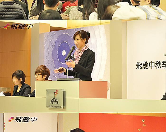 飛馳中國際藝術拍賣會總金額1億6千2百萬 達利為最高價拍品
