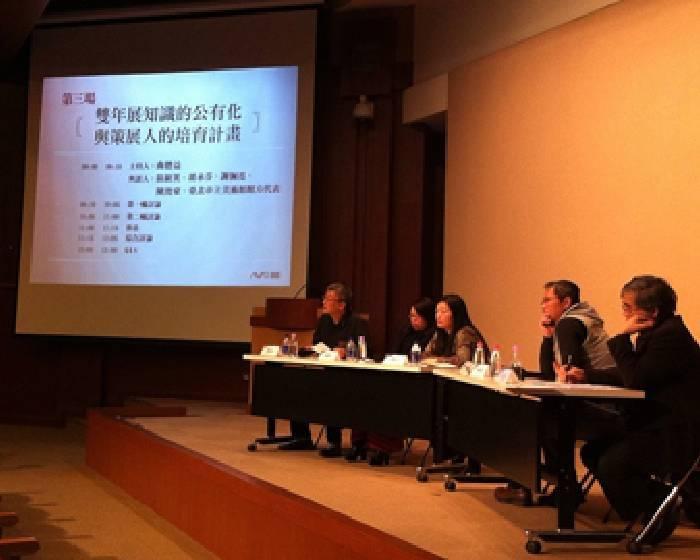 台灣需要什麼樣的雙年展?