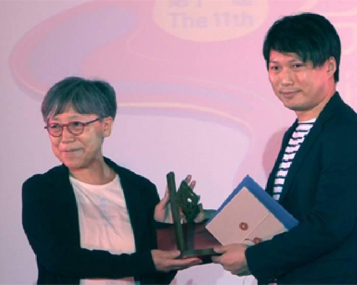 台新銀行文化藝術基金會【第十一屆台新藝術獎頒獎典禮】