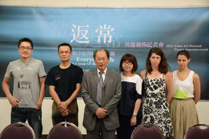 「返常-2013亞洲藝術雙年展」記者會。圖/台灣國立美術館提供。