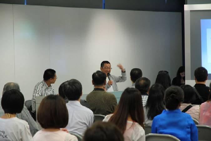 深掘‧溯源─台灣收藏學術研討會現場。圖/非池中藝術網。