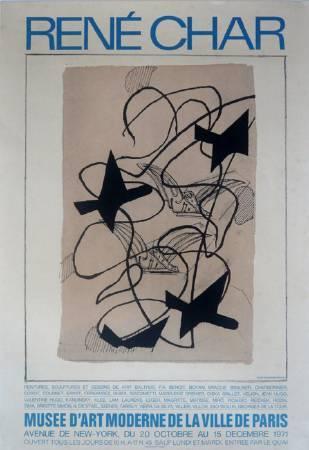 《趙無極巴黎現代美術館聯展》(1971),巴黎現代美術館。