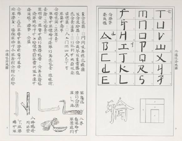 圖/台北美術館提供。