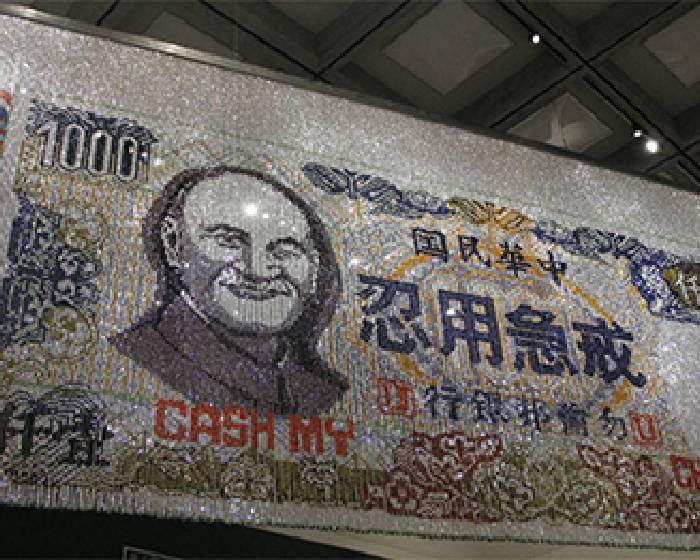 台北市立美術館:【尋梅啟事:1976-2014回顧】