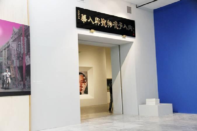 焦點:尋梅啟事 半部台灣近代史