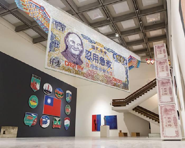 反藝術與隔代語意:試論梅丁衍創作中的「寫實主義」辯證進路