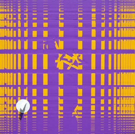 《慾望把地板鋪滿》,壓克力彩 、畫布 2011。