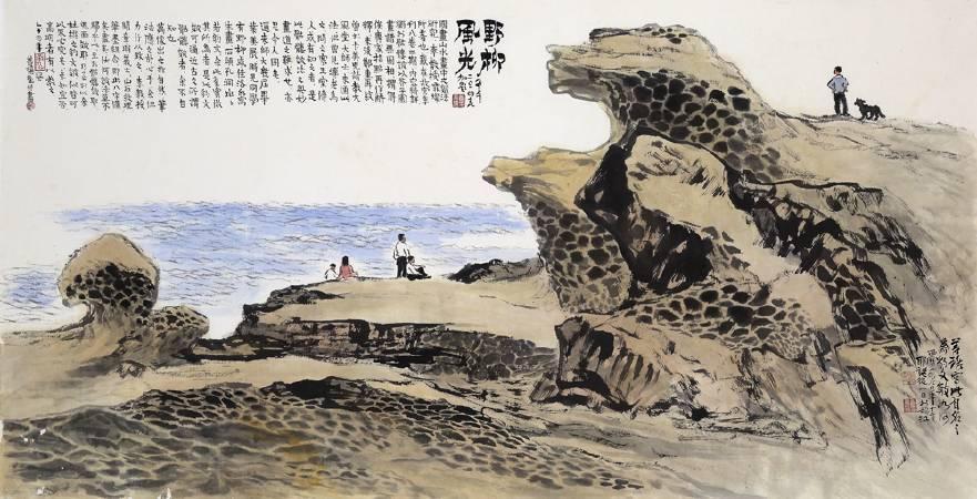 鄭善禧,《野柳風光》,1980。圖/聞名畫廊提供。