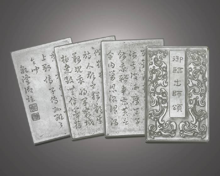 帝圖秋拍 古董珍玩媲美國際拍場