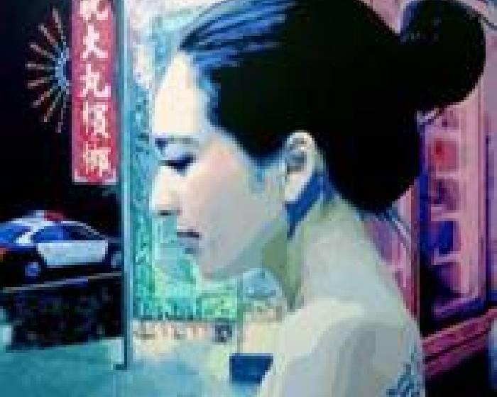 山藝術文教基金會【舉辦女人的香氣】