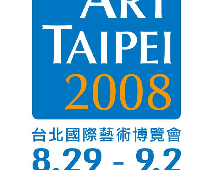 臺北國際藝術博覽會Art Taipei 2008