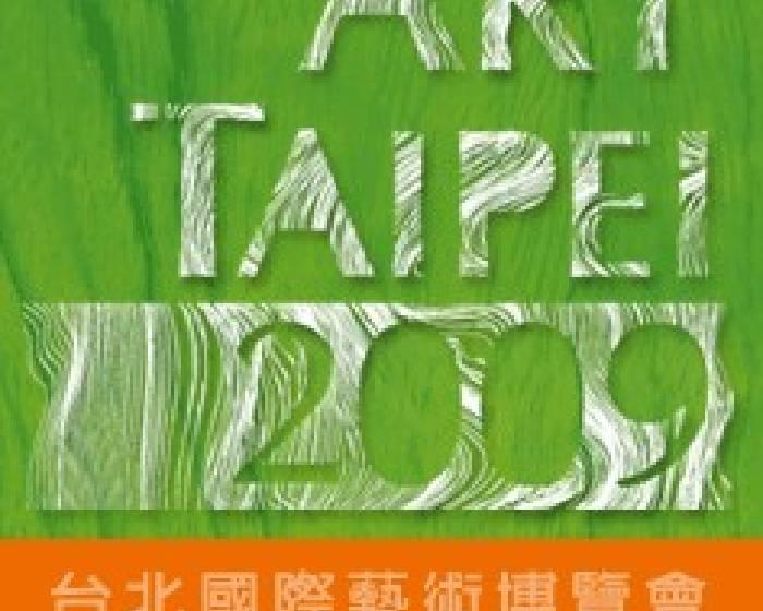 臺北國際藝術博覽會Art Taipei 2009