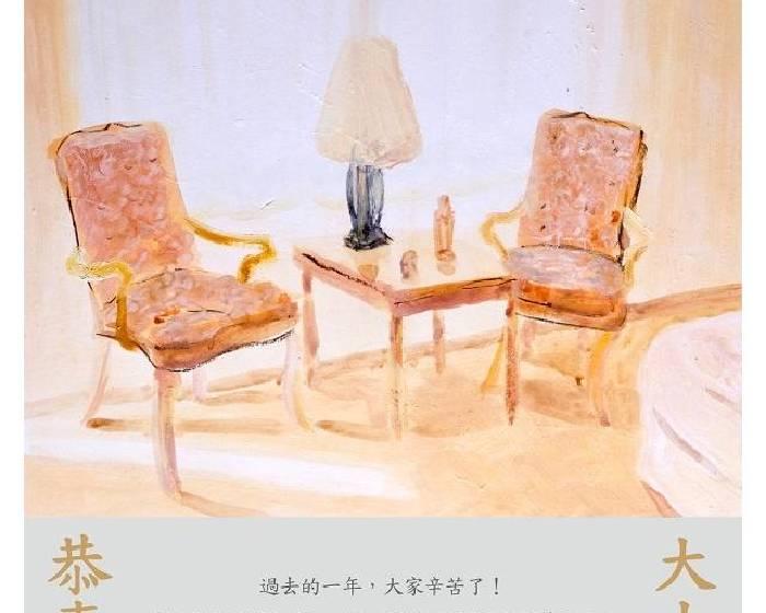 布查國際當代藝術空間【明室】李檬個展