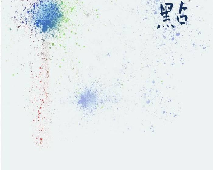 王道銀行教育基金會【聚點】多媒材創作聯展