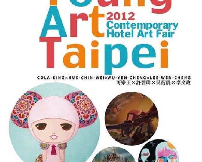 麗品畫廊【台北國際當代藝術博覽會】2012 Young Art Taipei