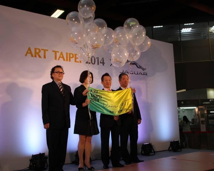 【2014 ART TAIPEI 台北國際藝術博覽會】