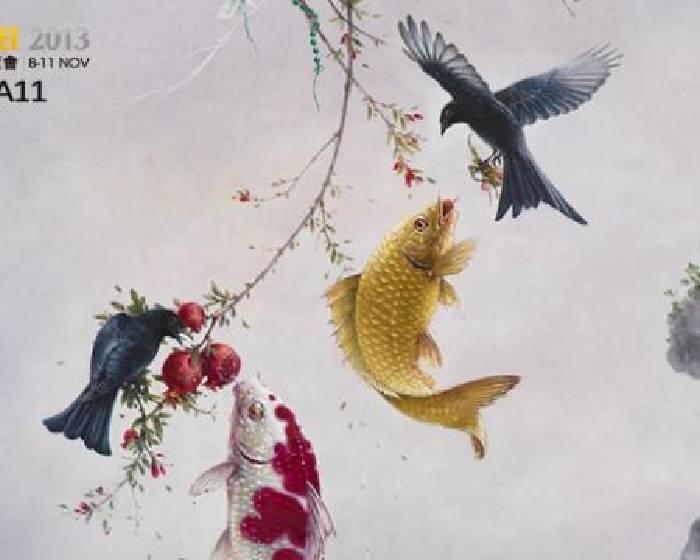 大未來林舍畫廊【2013台北國際藝術博覽會】