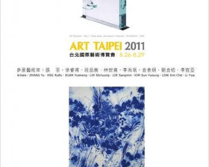大象藝術空間館【ART TAIPEI 2011】台北藝術博覽會