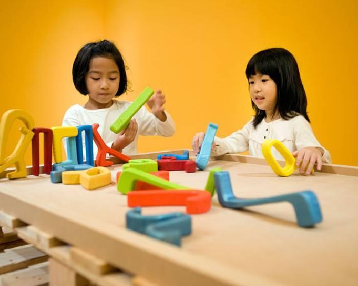 台北市立美術館兒童藝術教育中心【跟著保羅克利的節奏】
