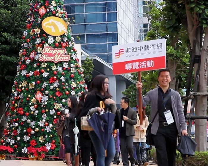 週末入藝: 城市畫廊輕旅行  01月17日 大安區導覽行程
