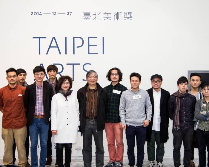 台北市立美術館:【2014台北美術獎】