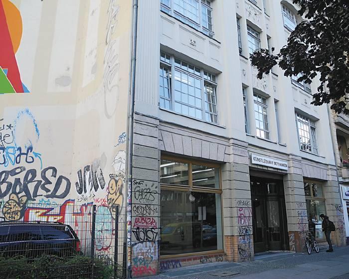 圍牆倒塌後 25年後柏林當代藝術的未來(三)