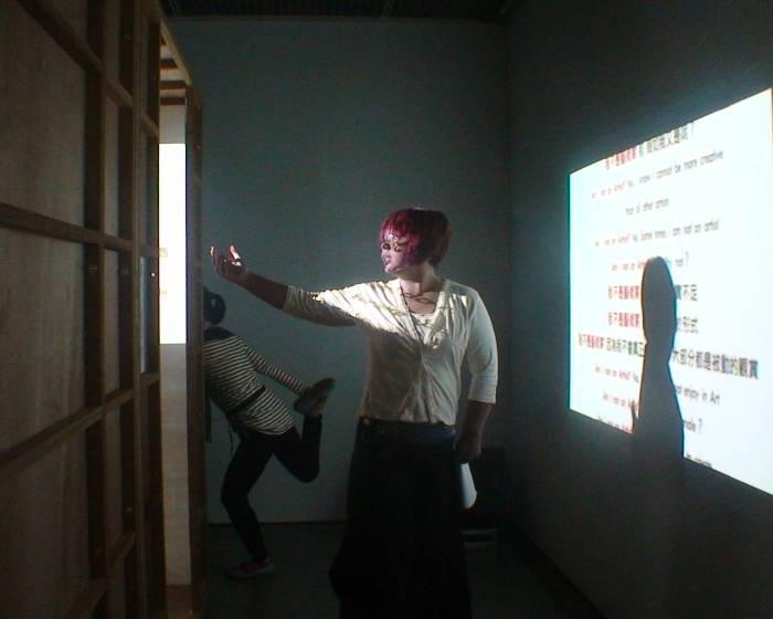 北師美術館【尤里西斯機器 】回視湯皇珍【我去旅行