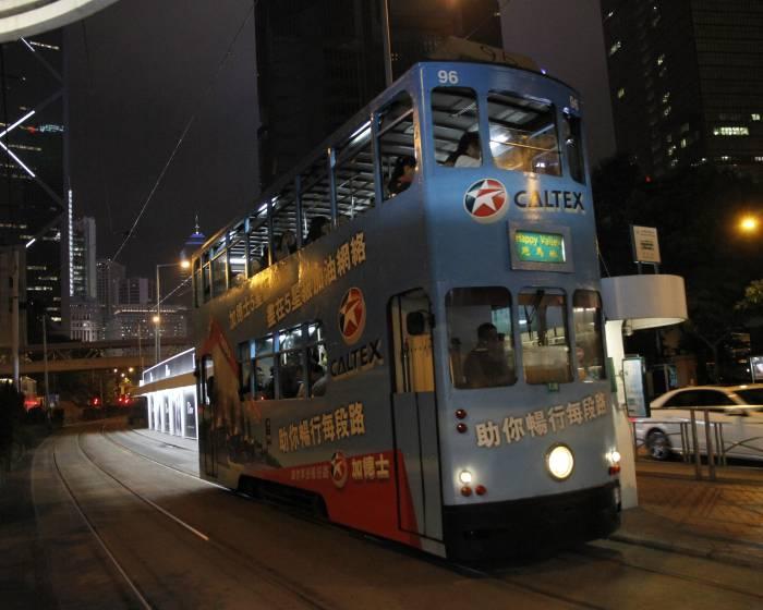 亞洲藝術樞紐 四百多家畫廊齊聚香港