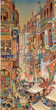 郭雪湖,《南街殷賑》,1930。圖/取自台灣網路美術館。