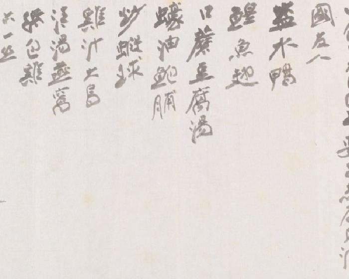 富邦講堂【Beat by Beat 系列文字篇 】周妙齡、馮宇、翟本喬