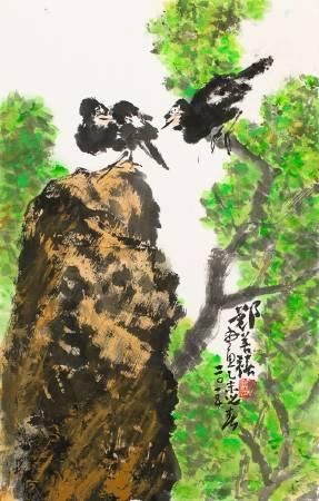 鄭善禧,《綠葉林梢樂雙禽》。