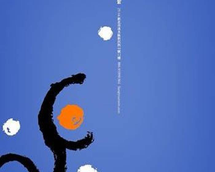國立中正紀念堂【鳳鳴千仞鵬搏萬里】亞太女書法家大展