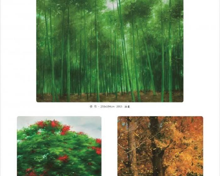 宏藝術 【紅顏墨韻 】沈東榮 油畫個展