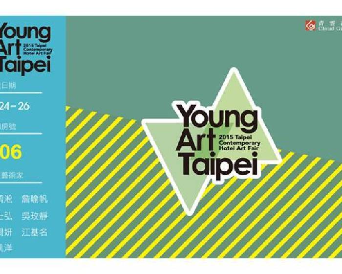 青雲畫廊【2015 Young Art Taipei】