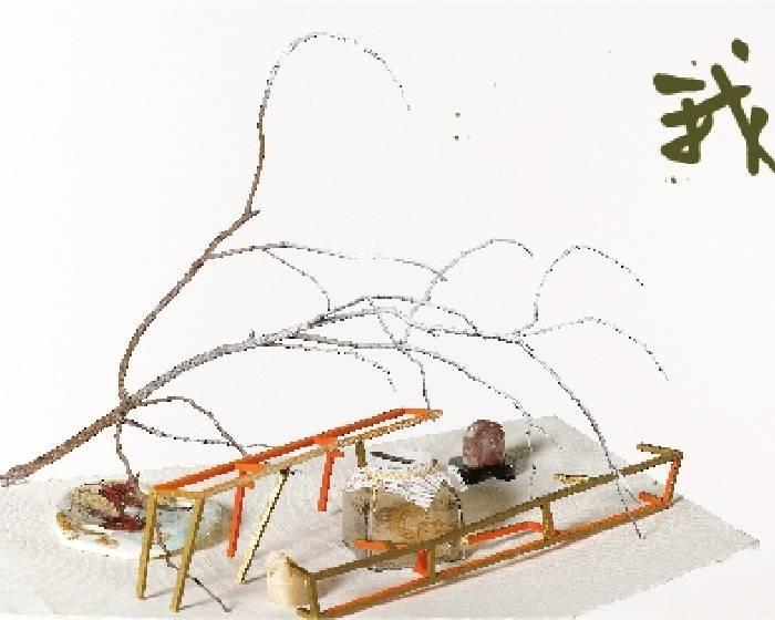 關渡美術館【我形我素 - 玩物以明志、乘物以遊心】蔡根個展
