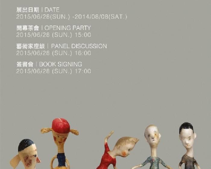加力畫廊【未知的國度】二〇一五年莎賓納費洛奇亞洲個展