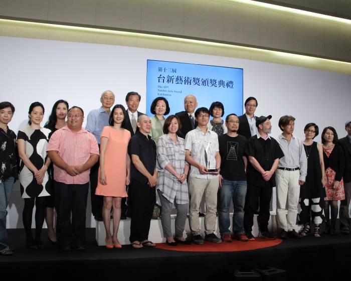 台新金控大樓:【第十三屆台新藝術獎大展頒獎】