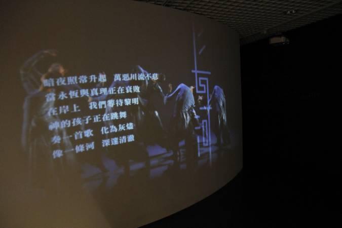 林文中舞團,《長河》展場。圖/非池中藝術網攝。