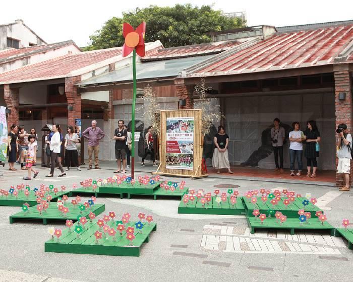 臺北兒童藝術節【你・好,奇・怪】剝皮・空間・藝術・裝置展覽