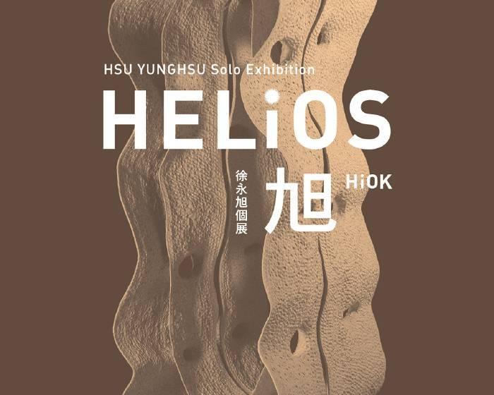 双方藝廊股份有限公司【Helios 旭 HiOK】徐永旭個展